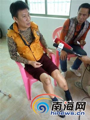 海口村干部被人砍伤 两名伤者医药费无人赔偿