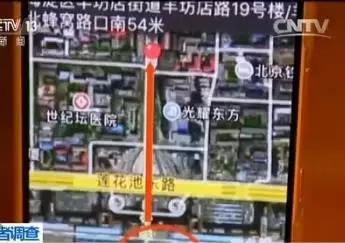 央视曝光网上