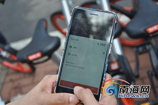 博鳌V视|南海网独家对话摩拜CEO王晓峰:将很快进驻海南下一城市