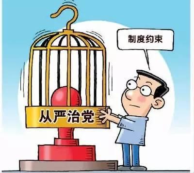 @海南全省纪检监察干部 4方面22种问题负面清
