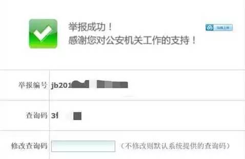 看网站:【密爹】中学语文教材出现黄色网站链接!色情图片露骨…我一定是看了假书插图(8)