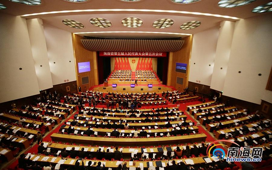 组图| 海南省第五届人民代表大会第五次会议开幕