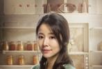 《嫌疑人》公布女主林心如 与苏有朋13年再合作