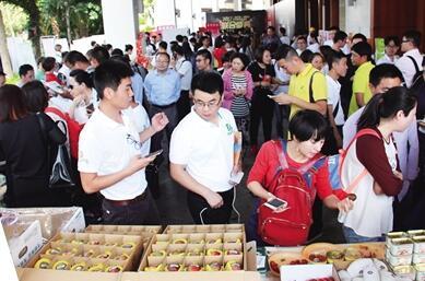 全国微商考察三亚芒果基地 签1.92亿元网销订单