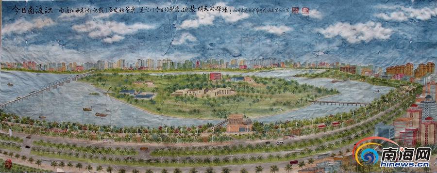 <b>太可惜!候鸟老人历时数月创作南渡江国画被裱画师弄丢</b>