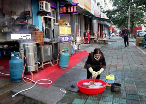 浙江美女留学归来 在街边洗碗卖早点