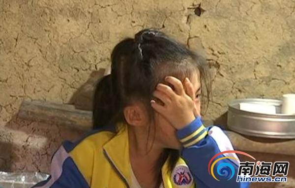 屯昌7岁女孩提亡父泪汪汪帮母撑起家获阿里公益千元奖励