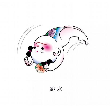 雷人or蠢萌?全运会吉祥物发布毁誉参半图片