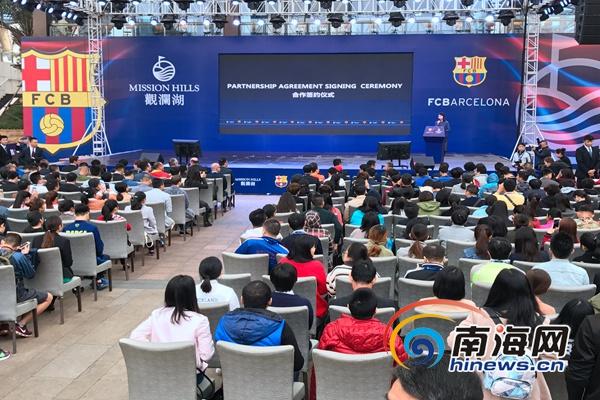 巴塞罗那足球学校落户海口第一批学生今年夏季入学