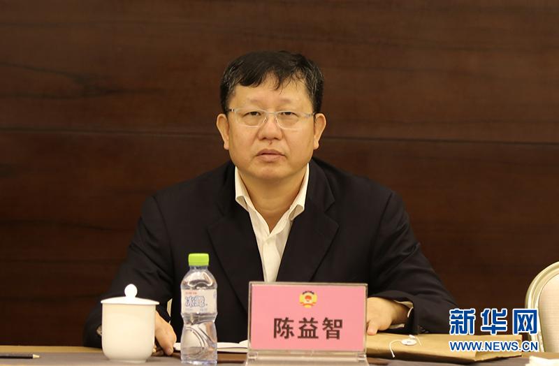 陈益智:海南应设立博鳌国际医药产业论坛