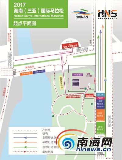 2019年海南(三亚)国际马拉松赛事最完整攻略出炉