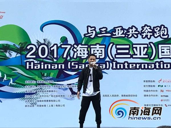 2019海南(三亚)国际马拉松比赛开跑歌手黄征献唱
