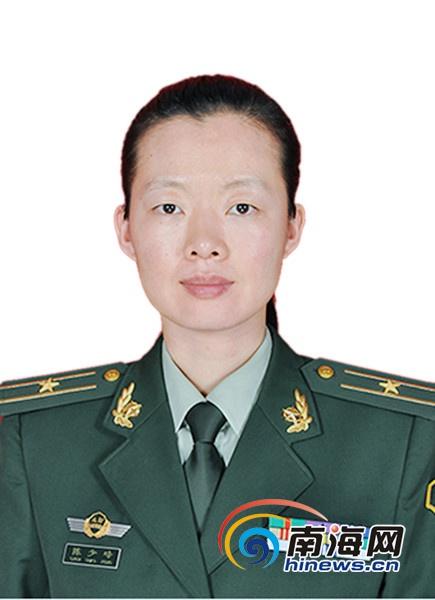 <b>海南边防陈少峰荣获全国三八红旗手标兵为首个获此殊荣的海南女性</b>