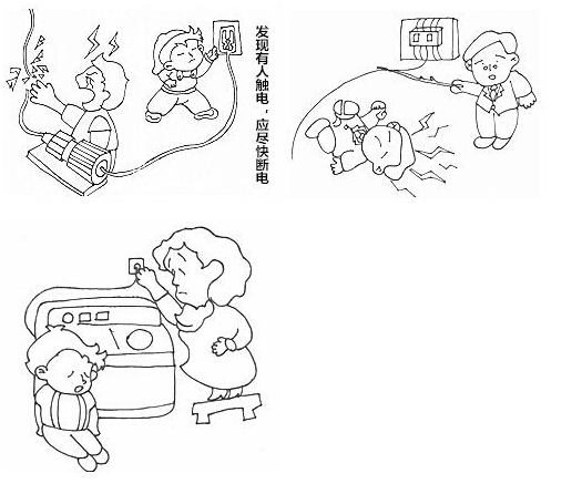 <b>你家孩子会自救急救吗海南专家呼吁将急救纳入课程</b>