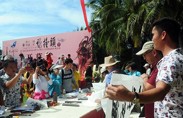 三亚龙抬头节大小洞天开幕 近万市民游客观看