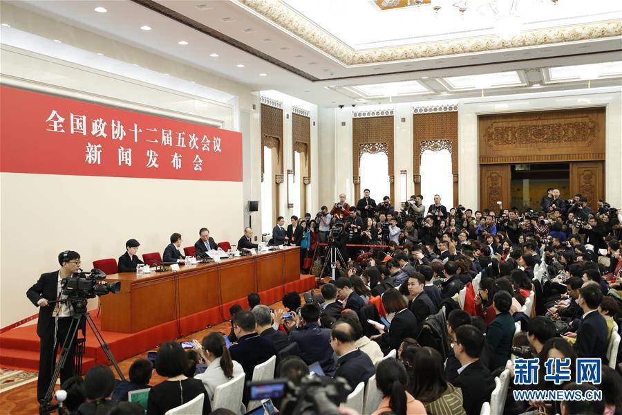 (两会)(2)全国政协十二届五次会议举行新闻发布会