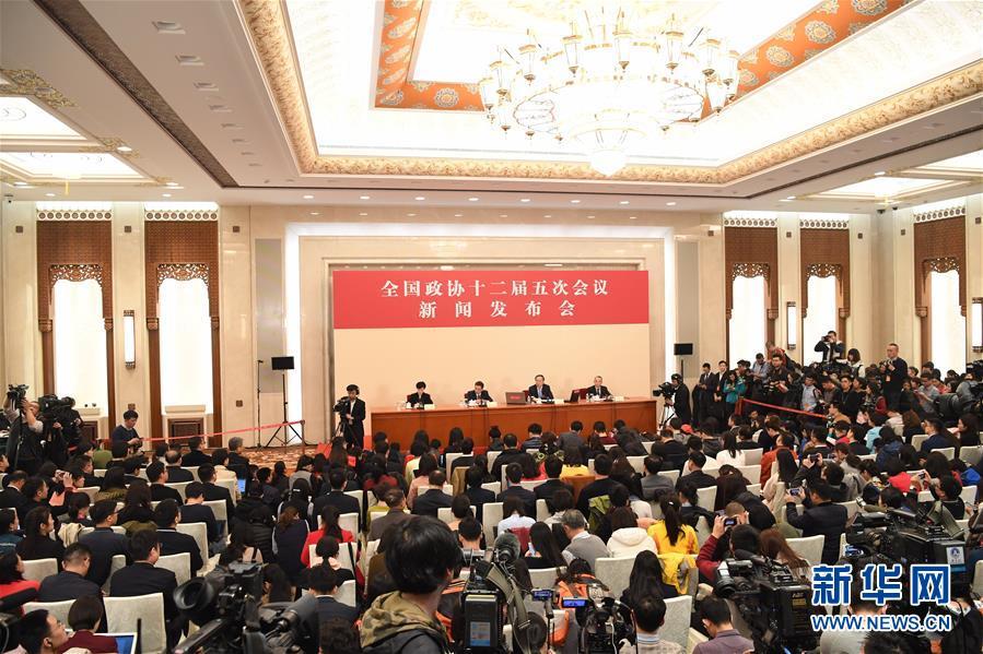 (两会)(4)全国政协十二届五次会议举行新闻发布会
