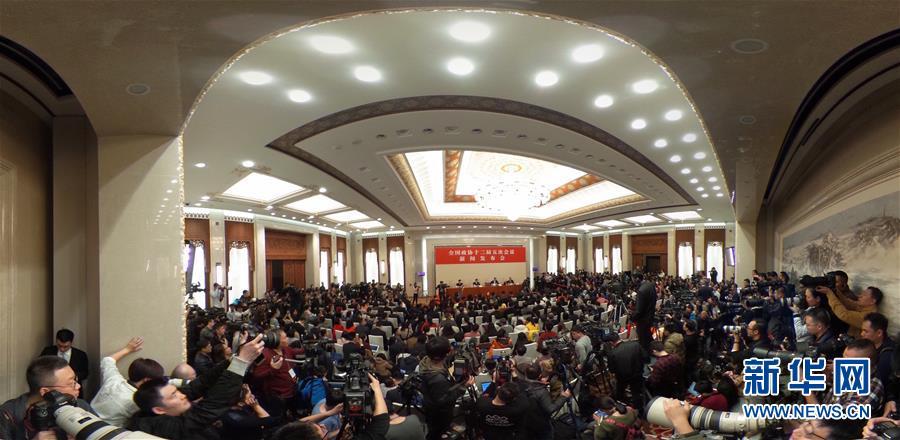 (两会)(7)全国政协十二届五次会议举行新闻发布会