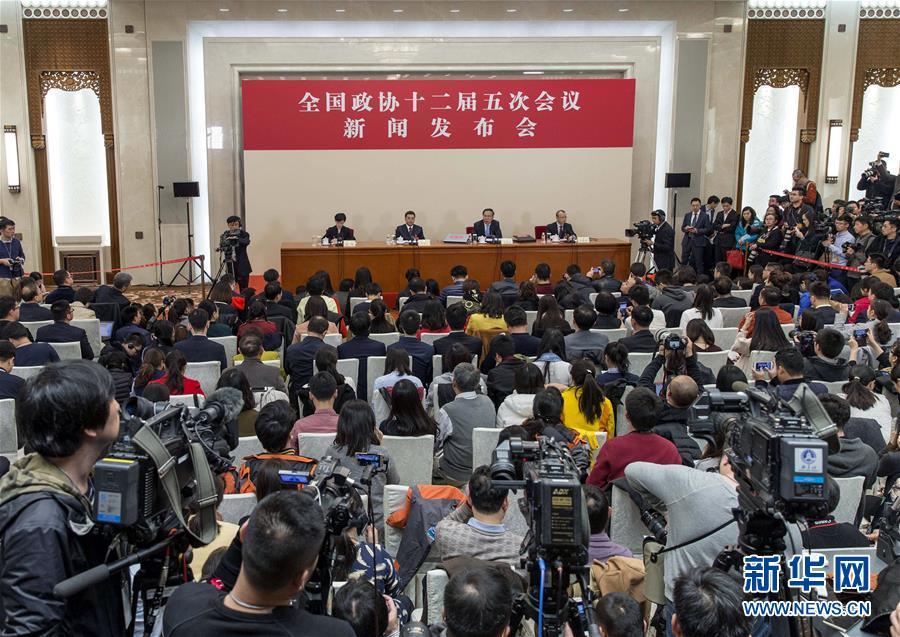 (两会)(8)全国政协十二届五次会议举行新闻发布会