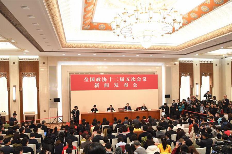全国政协十二届五次会议举行新闻发布会