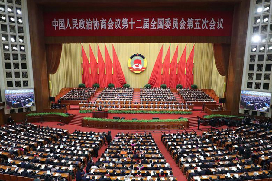 全国政协十二届五次会议在京开幕