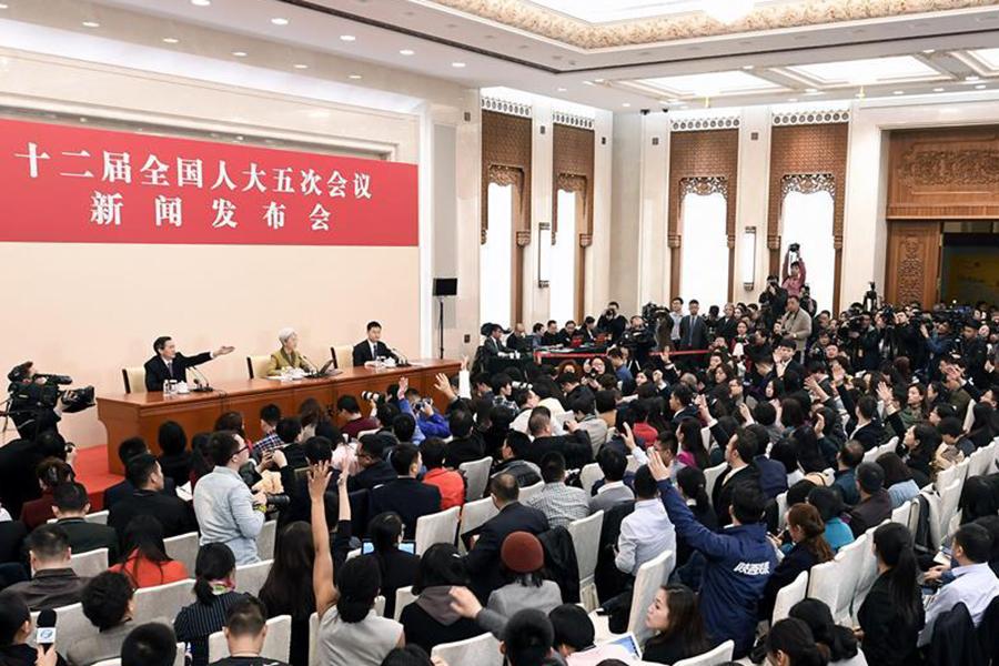 十二届全国人大五次会议举行新闻发布会
