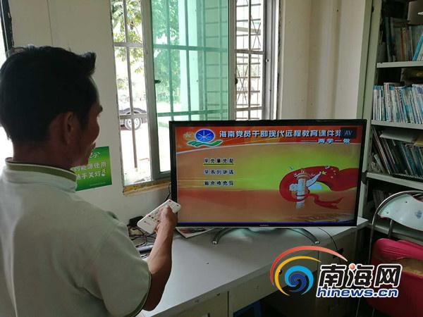 """东方市最偏远乡村群众扔掉""""锅""""看上电信电视"""