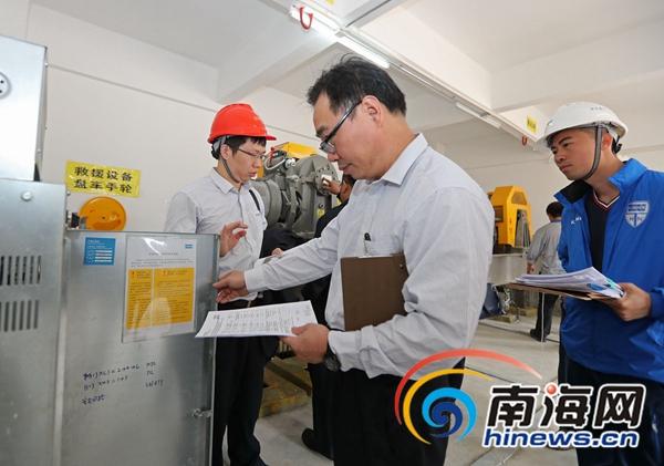 "<b>315| 海南公司花250万元购置的9部货梯半年""罢工""11次</b>"