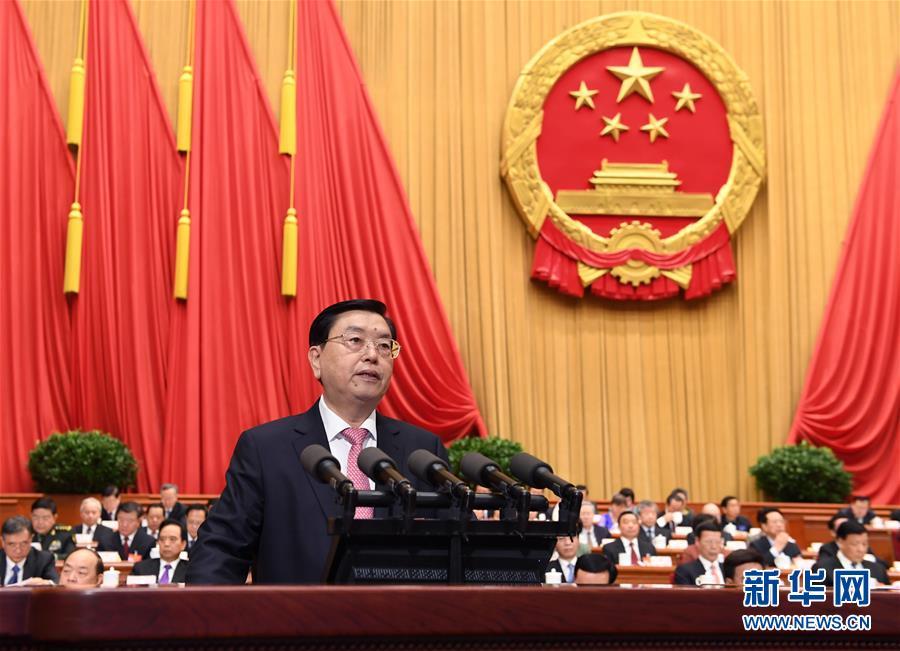 (两会·XHDW)(1)张德江作全国人民代表大会常务委员会工作报告