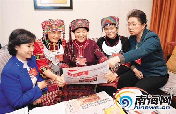 """妇女节海南团女代表说起""""姐妹""""私房话热议家教家风"""