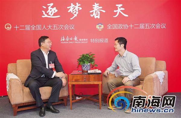 FM声动海南|张磊谈洋浦经济开发区环保:加大排放技改和监管