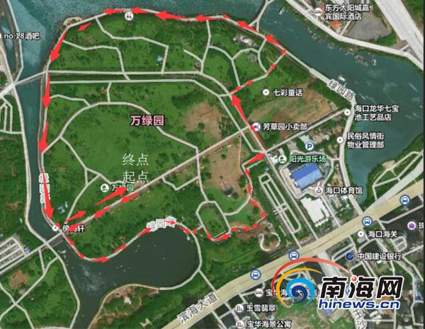 <b>共享单车文明大骑行活动12日海口举行 南海网将视频直播</b>