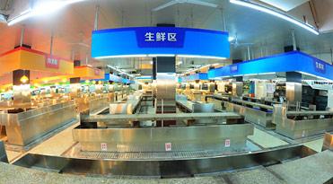 组图|探访升级后的三亚第一农贸市场 堪比超市