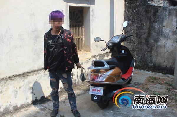 文昌一90后小伙挑熟人下手盗窃摩托车