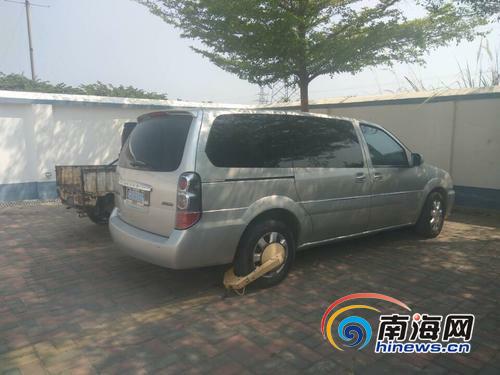 三亚女子不满丈夫将车外借他人谎报警情被拘留十天