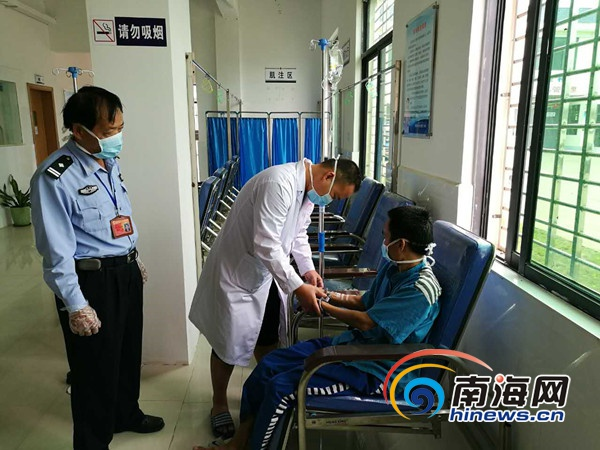 <b>澄迈公安监管区门诊部收治病残吸毒人员128名</b>