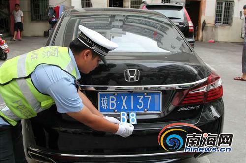 """三亚车主将""""X1""""改成""""B8""""一小轿车涉嫌变造号牌被扣"""