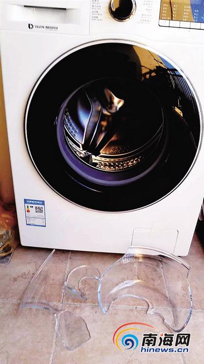 "<b>网购洗衣机突然""炸""了三亚女子投诉遇困难</b>"
