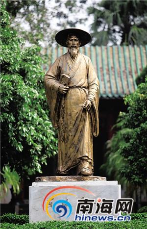宋元海南人物志:海南军使与苏轼有知交