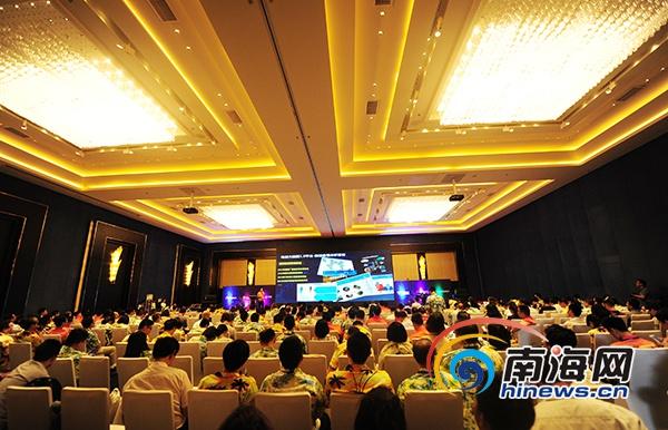 300余名嘉宾齐聚三亚探讨大数据与旅游发展