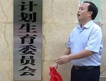 文昌市卫生和计划生育委员会3月22日揭牌成立