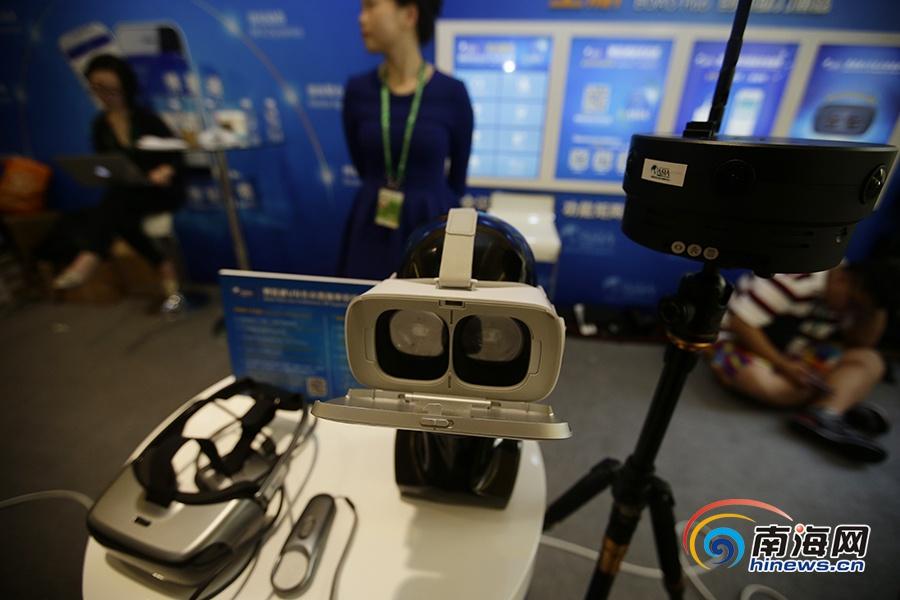 博鳌亚洲论坛增加VR直播 足不出户可参与论坛