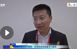 对话摩拜CEO王晓峰