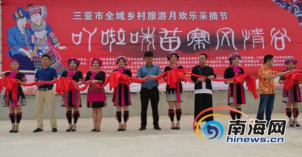 三亚全域乡村旅游月欢乐釆摘节启幕市民游客尽享采摘乐趣