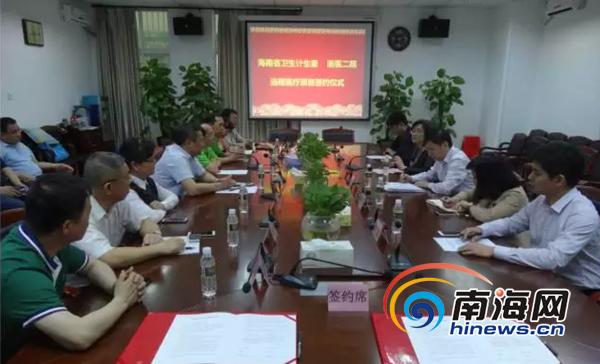 海南与浙医二院签订远程合作协议 患者不出岛可接受浙江专家会诊