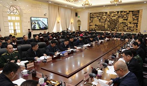 丁酉(2017)年清明公祭轩辕黄帝活动筹备工作会召开