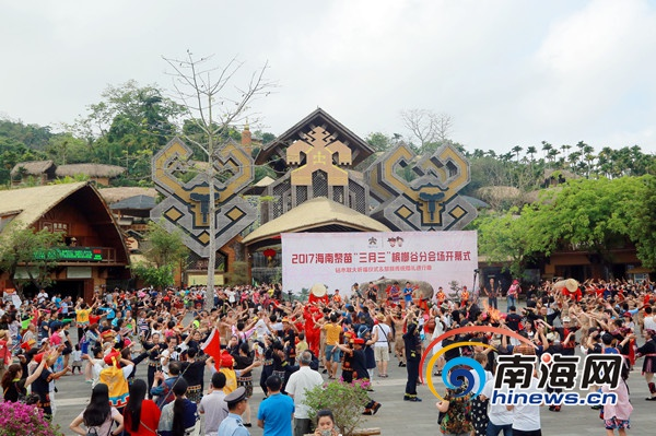 """海南槟榔谷办黎族特色""""婚礼""""在线观众逾600万人次"""