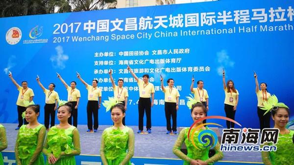 <b>文昌航天城国际半程马拉松鸣枪开跑上万名选手参加</b>