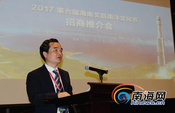 文昌南洋文化节30个项目签约 计划总投资约208亿元