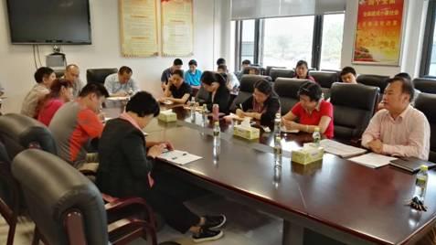 海口市统一战线传达学习市委常委(扩大)会议精神